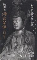 Télécarte  Japon / 110-25255 - CULTURE RELIGION - BOUDDHA - Japan Phonecard - BUDDHA - 317 - Culture