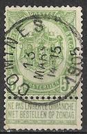 8S-782: N°54: E9: COMINES - 1893-1907 Armoiries