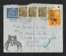 Tanzania 1974 Air Mail Postal Used Aerogramme Cover Tanzania To Malawi  50th Anniversary Interpol Dog Fish Animal - Tansania (1964-...)