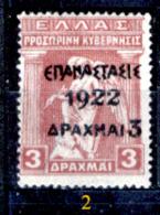 Grecia-F0075 - 1923 - Y&T: N.342, 343, (+) - A Scelta. - Neufs