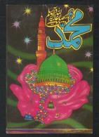 Saudi Arabia Old Picture Postcard Holy Mosque Medina Madina Islamic View Card - Arabie Saoudite