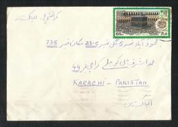 Saudi Arabia Air Mail Postal Used Cover Jeddah To Pakistan Holy Mosque Ka'aba Mecca Islamic - Arabie Saoudite
