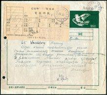TELEGRAPH 1952 China Telegram Hangchow >Peking Telegramm Télégramme Pigeon Taube + Receipt Quittung Reçu Récépissé Chine - 1949 - ... République Populaire