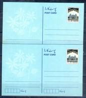 X2-Two Pakistan Postal Stationery Post Cards. Flag. Fort. - Pakistan