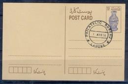 X4- FDC Cancellation Pakistan Postal Stationery Post Card. - Pakistan