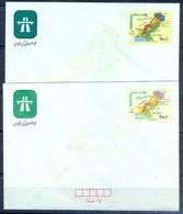 X22- Lot Of Two Pakistan Postal Stationery. Motorways Prestamp Envelope. - Pakistan