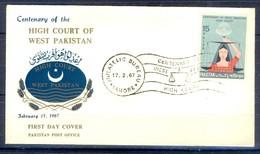 X32- Pakistan 1967. Centenary Of The High Court Of West Pakistan. - Pakistan