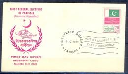 X34- Pakistan 1970. First General Elections Of Pakistan. Flag - Pakistan