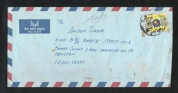 Sudan Air Mail Postal Used Cover To Pakistan - Soudan (1954-...)