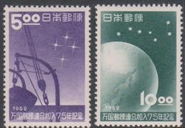 Japan SG649-650 1952 75th Anniversary O F UPU, Mint Light Hinged - 1926-89 Keizer Hirohito (Showa-tijdperk)