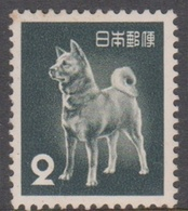 Japan SG654 1952 Definitive 2y Black Akita Dog, Mint Never Hinged - 1926-89 Keizer Hirohito (Showa-tijdperk)