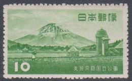 Japan SG705 1953 Shikotsu-Toya National Park 10y Green Mt Yotei, Mint Hinged - 1926-89 Emperor Hirohito (Showa Era)