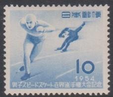 Japan SG724 1954 World Speed Skating Championship, Mint Light Hinged - 1926-89 Keizer Hirohito (Showa-tijdperk)