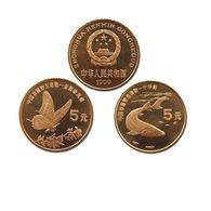 "CHINA 1999  5 Yuan  ""Red Book Animals -  Teinopalpus Aureus And Acipenser Sinensis  Commemorative Coins - Chine"