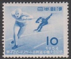Japan SG724 1954 World Speeding Skating Championship, Mint Hinged - 1926-89 Keizer Hirohito (Showa-tijdperk)