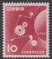 Japan SG725 1954 Inter. Trade Fair Osaka, Mint Light Hinged - 1926-89 Emperor Hirohito (Showa Era)