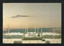 Saudi Arabia Picture Postcard New Model Of Holy Mosque Medina  Madina View Card - Saudi Arabia