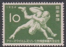 Japan SG726 1954 Int. Free Style Wrestling Championship, Mint Light Hinged - 1926-89 Emperor Hirohito (Showa Era)