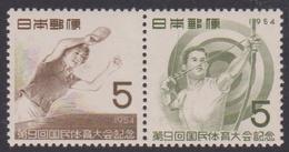Japan SG730-731 1954 9th National Athletic Meeting, Mint Light Hinged - 1926-89 Keizer Hirohito (Showa-tijdperk)