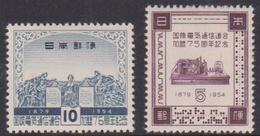 Japan SG732-733 1954 75th Anniversary Of I.T.U., Mint Light Hinged - 1926-89 Keizer Hirohito (Showa-tijdperk)