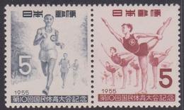 Japan SG744-745 1955 10th National Athlertic Meeting, Mint Light Hinged - 1926-89 Emperor Hirohito (Showa Era)