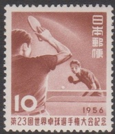 Japan SG749 1956 World Table Tennis Championship, Mint Hinged - 1926-89 Emperor Hirohito (Showa Era)