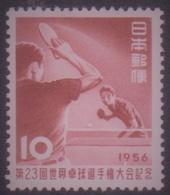 Japan SG749 1956 World Table Tennis Championship, Mint Light Hinged - 1926-89 Keizer Hirohito (Showa-tijdperk)
