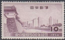 Japan SG755 1956 Tokyo 5th Centenary, Mint Light Hinged - 1926-89 Keizer Hirohito (Showa-tijdperk)