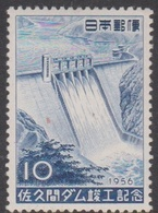 Japan SG756 1956 Completion Of Sakuma Dam, Mint Hinged - 1926-89 Emperor Hirohito (Showa Era)