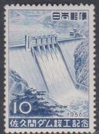 Japan SG756 1956 Completion Of Sakuma Dam, Mint Light Hinged - 1926-89 Emperor Hirohito (Showa Era)