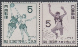 Japan SG757-758 1956 11th National Athletic Meeting, Mint Light Hinged - 1926-89 Emperor Hirohito (Showa Era)
