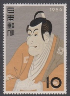 Japan SG759 1956 Philatelic Week, Mint Light Hinged - 1926-89 Keizer Hirohito (Showa-tijdperk)