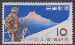 Japan SG760 1956 Conquest Of Mt Manaslu, Mint Hinged - 1926-89 Emperor Hirohito (Showa Era)