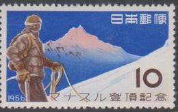 Japan SG760 1956 Conquest Of Mt Manaslu, Mint Light Hinged - 1926-89 Emperor Hirohito (Showa Era)