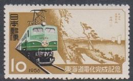 Japan SG761 1956 Electrification Of Tokaido Railway Line, Mint Light Hinged - 1926-89 Keizer Hirohito (Showa-tijdperk)