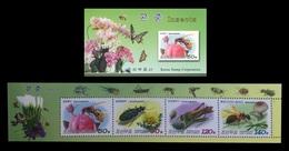 North Korea 2009 Mih. 5447/50 Fauna. Insects (booklet) MNH ** - Korea (Nord-)