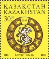 Kazakhstan 1998 . Chinese New Year. Year Of The Tiger. MNH** - Chines. Neujahr