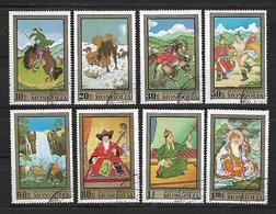 Mongolia  1972 Paintings  Used - Mongolie