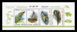 North Korea 2009 Mih. 5507/10 Fauna. Reptiles (booklet Sheet) MNH ** - Corée Du Nord