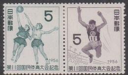 Japan SG762 1956 Floating Machinery Fair, Mint Hinged - 1926-89 Emperor Hirohito (Showa Era)
