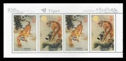 North Korea 2010 Mih. 5544/45 Fauna. Year Of The Tiger (booklet Sheet) MNH ** - Corée Du Nord