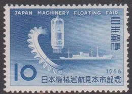 Japan SG762 1956 Floating Machinery Fair, Mint Hinged - 1926-89 Keizer Hirohito (Showa-tijdperk)