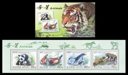 North Korea 2010 Mih. 5547/50 Fauna. Panda. Ducks. Dolphins. Leopards. Tiger (booklet) MNH ** - Corée Du Nord
