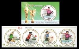 North Korea 2010 Mih. 5585/88 Table Tennis. Football. Hockey. Handball. Volleyball. Wrestling (booklet) MNH ** - Corée Du Nord