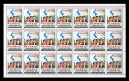 North Korea 2010 Mih. 5601 Declaration Of National Reunification (sheet) MNH ** - Corée Du Nord
