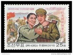 North Korea 2010 Mih. 5658 Korean War. Entry Of China Into The Korean Front MNH ** - Corée Du Nord