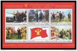 North Korea 2010 Mih. 5664/68 (Bl.791) Patriotic Paintings. Revolutionary Activities Od Kim Il Sung MNH ** - Corée Du Nord