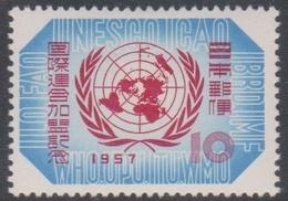 Japan SG765 1957 1st Anniversary Admission To UN, Mint Light Hinged - 1926-89 Keizer Hirohito (Showa-tijdperk)