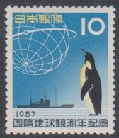 Japan SG766 1957 Int. Geophysical Year, Mint Light Hinged - 1926-89 Keizer Hirohito (Showa-tijdperk)