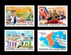 North Korea 2013 Mih. 5967/70 New Year Address. Locomotive. Football. Wresting. Table Tennis MNH ** - Corée Du Nord
